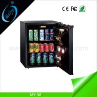 Buy cheap 38L wholesale hotel mini refrigerator with lock supplier from wholesalers