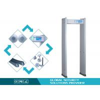 Wholesale Hotel safe professional walk through security metal Detectors 200 level sensitivity from china suppliers