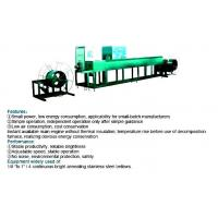 Wholesale Stainless Steel Corrugated Pipe Production Line Bright Annealing 880*850*1780MM from china suppliers