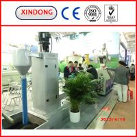 Wholesale PE PP film recycling granulation line-water ring from china suppliers