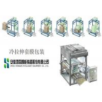 Wholesale Full - Automated Waterproof Stretch Hood Machine For Bags / Cartons from china suppliers