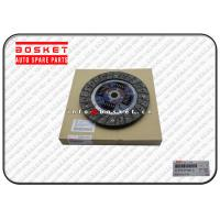 Wholesale 8972319680 8-97231968-0 Isuzu Clutch Disc Suitable for ISUZU NKR55 4JB1 from china suppliers