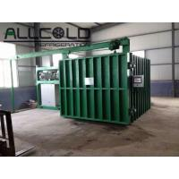 Wholesale Cauliflower / Asparagus / Mushroom Vacuum Chiller , Pre Cooling Chamber from china suppliers