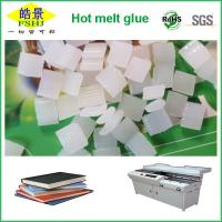 Buy cheap High ViscosityAnd Not Drawing EVA Hot Melt Adhesive White Transparent Color from wholesalers