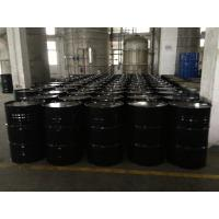 Wholesale FY983(Benzyl Acetate)Eco Friendly Isophorone Solvent, Essence Solvent from china suppliers