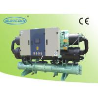 Wholesale Industrial Large capacity Water Cooled Screw Chiller for Cooling Milk Room from china suppliers