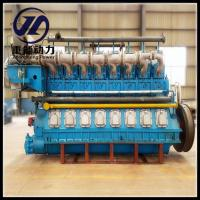 Buy cheap 1000kW Diesel self generating power system with floor price from wholesalers