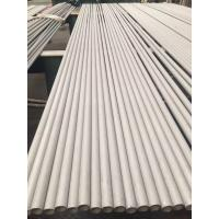Wholesale Duplex Stainless Steel Pipes,Seamless and Welded, ASTM / ASME A789 / SA789, A790 / SA790, A928 ,  A450, A530 from china suppliers