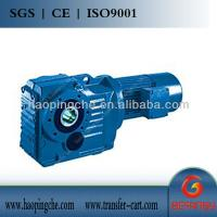 China shaft mounted on speed reducer on sale