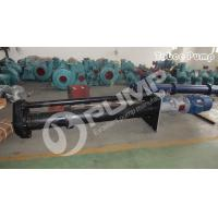 Buy cheap Tobee™ SPR Rubber Lined Slurry Pump from wholesalers