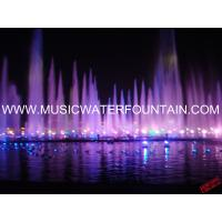 Wholesale Programm Controlled Floating Pond Fountain Hundred Meter Mountain Shape  In The Lake from china suppliers