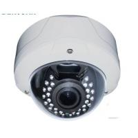 Wholesale High Definition H 265 IP Camera 4.0mp IR Vandal Dome Onvif Cctv Camera from china suppliers