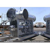 Buy cheap Remove solid particles from natural gas filter separator Vertical or horizontal from wholesalers