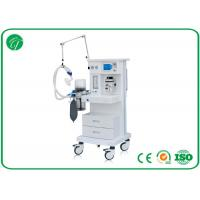 Wholesale Corrosion Resistant Portable Anesthesia Machine Electrically Controlled from china suppliers