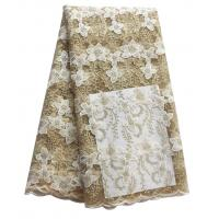 Buy cheap Simple and elegent white african lucky flower lace wholesale stock best beautiful lace fabric for wedding from wholesalers