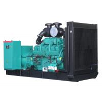 Wholesale 2000 Kva High Power Emergency Diesel Generator Set With 50Hz Frequency Emergency Stop from china suppliers