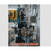 Wholesale shipbuilding industry electrical wire extruding machine production line from china suppliers