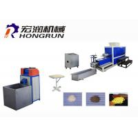 Wholesale High Output Waste Plastic Recycling Pelletizing Machine 80~130kg/H from china suppliers