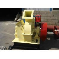 Wholesale Automatic Industrial Wood Chipper Machine With Low Noise 22kw 550kg from china suppliers