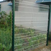 Wholesale Triangle bending (wire mesh) fence from china suppliers