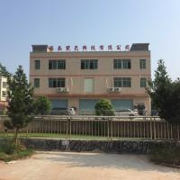 Huizhou Fortime Colorchange Technology Co;Ltd