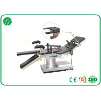 Wholesale Medical Operating Room Equipment , custom operating room table 500mm Width from china suppliers