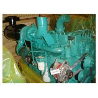 Wholesale 183KW 6CTAA8.3-G2 Cummins G Drive Engines Diesel Generating Set With Electric Governor from china suppliers
