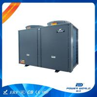 Wholesale Anti - legionella heater best energy efficient air water heat pump sanitary -7 ~ 43 degree from china suppliers