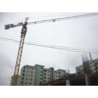 Wholesale Building Construction Hydraulic Self Raising Tower Crane Equipment With Three Speed Motor from china suppliers