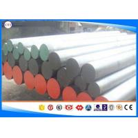 Wholesale EN26 Alloy Steel Round Bar , 10-350 Mm Heat Treated High Tensile Steel Bar from china suppliers