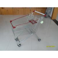 Wholesale 125L PPG Powder Steel Grocery Shopping Cart With Q195 Low Carbon Steel Material from china suppliers