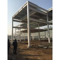Wholesale Prefabricated Concrete Structural Steel Platform , Reinforced Industrial Steel Construction from china suppliers