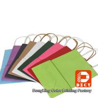 Wholesale Luxury Custom Printed Paper Gift Bags Fashionable Drawstring For Shopping from china suppliers