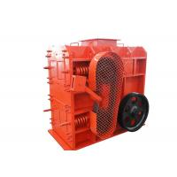 Wholesale Red Wear - Resistant Four Roll Crusher With Alloy Grinding Rollers 4PG0404PT from china suppliers