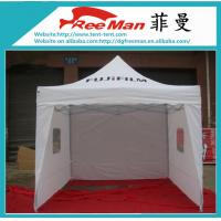 Buy cheap White Coated Folding Outdoor Gazebo Tent Canopy With 3 Sidewall from wholesalers