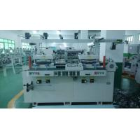 Wholesale Industrial Non-Woven Fabric Die Cutting Machine Automatic Hot Stamping Machine from china suppliers