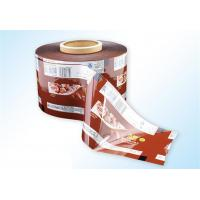 Wholesale Super Clear Soft Plastic Pvc Roll Packaging Pvc Film, Packaging Film from china suppliers