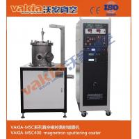 Wholesale Small Size MSC400 Magnetron Sputtering Coating Machine Vacuum Coating Unit For College Testing from china suppliers