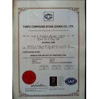 YUNFU COMPOUND STONE(CHINA) CO.,LTD Certifications