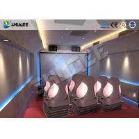 Wholesale Black Genuine Leather Movie Theater Seat Pneumatic Motion Movie Theater Chair from china suppliers