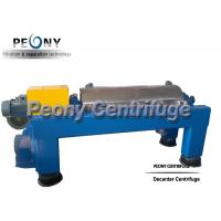 Wholesale Horizontal Corrosion Resistance Titanium Separator - Centrifuge Decanter 5500rpm from china suppliers