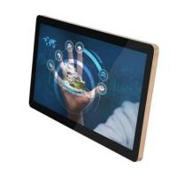 Wholesale Wide Capacitive Industrial Touch Panel PC Waterproof dual Core 1600x900 Resolution from china suppliers
