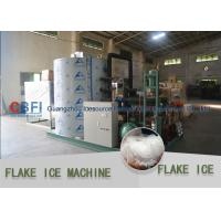 Wholesale Market Cooling Fish / Vegetable Flake Ice Making Machine Fresh Ice Bitzer Compressor from china suppliers