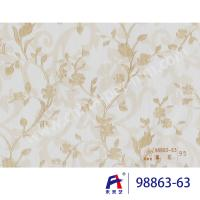 Buy cheap Safe Use Decorative Privacy Film , Pvc Plastic Film Environmental Friendly from wholesalers