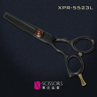 "Wholesale X-Scissors 440C Steel 5.5"" left handed 23 Teeth Thinning Shears XPR-5523L from china suppliers"