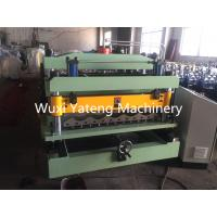 Wholesale High Forming Speed Roofing Corrugated Sheet Roll Forming Machine CE Certification from china suppliers