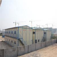 Buy cheap ready make K prefabricated house with 50mm eps sandwich panel for workers dormitory from wholesalers