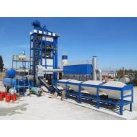 Wholesale Factory Direct Sell High Quality LB1500 asphalt mixing plant price from china suppliers