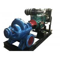 Wholesale Large Capacity Horizontal Multistage Centrifugal Pump Diesel Engine Split Case from china suppliers