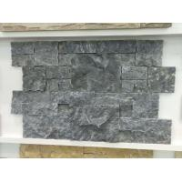 Buy cheap Black Limestone Ashlar Stone Veneer,Black Field Stone,Loose Ledgestone,Wall Stone from wholesalers